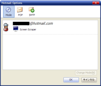 Thunderbird_webmailextn.png