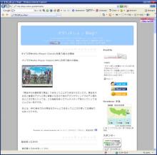 IE7 Beta2_jp_01.png