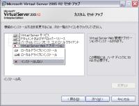 VS2005_1-3.png