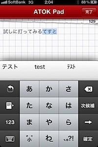 tweetme_003.jpg