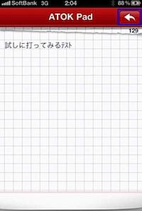 tweetme_004.jpg