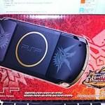 PSPを衝動買いした