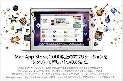 macappstore_002-tm.jpg