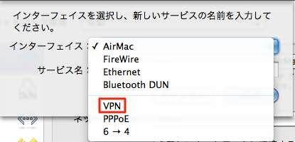 macvpn_002.jpg