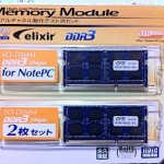 MacBook Proのメモリを8GBにした
