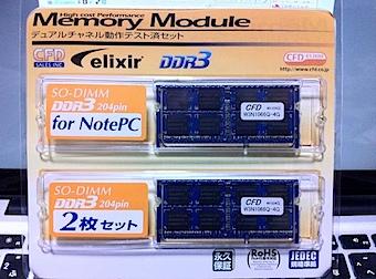 mbp_memory_001-tm.jpg