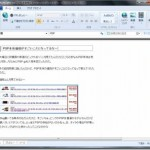 WordPressのBlog更新に必須のBlogクライアント―Windows Live Writer―