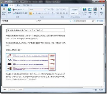 windowslivewriter_001