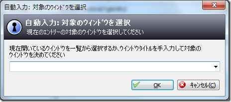 20110220_keepass_03