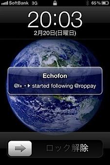 echofon_002.jpg