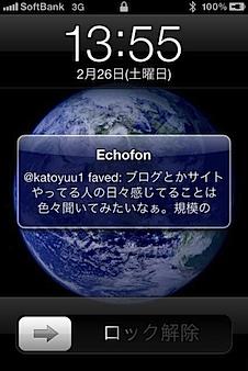 echofon_003.jpg
