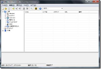 keepass_001_thumb.jpg