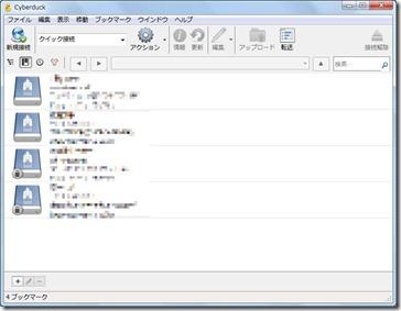 cyberduck_001_thumb.jpg
