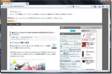 firefox4_001_thumb.jpg