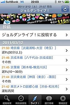 norikae_001.jpg