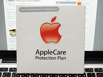 applecare_001-tm.jpg