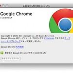 Mac版Google Chromeだと印刷プレビューがちゃんと使えてるなぁ…