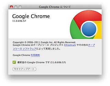 macchrome_001.png