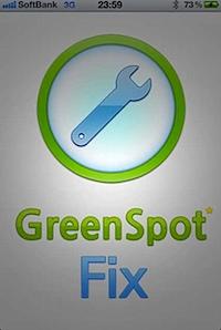 greenspotfix_003.jpg