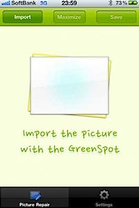greenspotfix_004.jpg