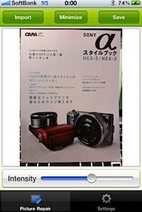 greenspotfix_006.jpg