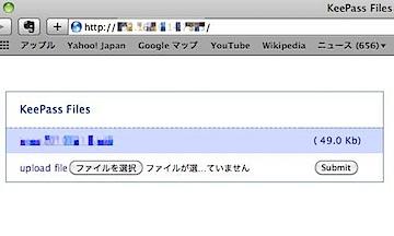 mykeepass_04.jpg