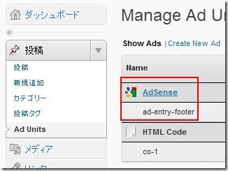 adsensemanager_004