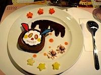 cafe20110629_012.jpg
