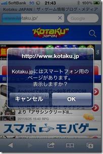 kotakujp_thumb.jpg