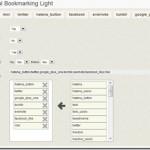 『Google+1』にも対応したWordPressのスゴいプラグイン『WP Social Bookmarking Light』を入れてみた