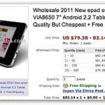 7インチタブレットが79ドルちょっとで売ってて激しく惹かれまくる!!