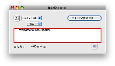 iconexporter_01.png