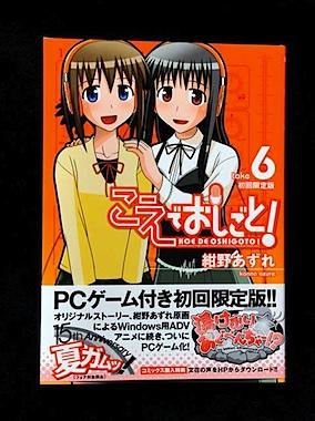 koeoshi_001-tm.jpg