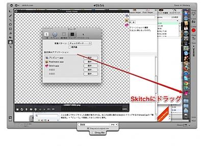 201108070119.jpg