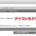 ChromeでBlog書きに必須の機能拡張『Create Link』がコンテクストメニューから使えるようになってる!!