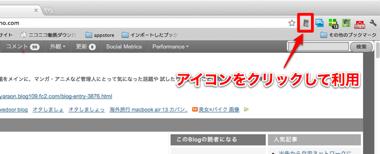 createlink_001.png