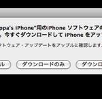 iOS5がキタ!!