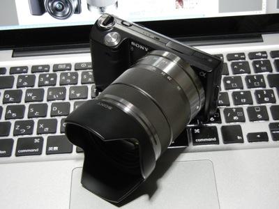 Cameranex 5d