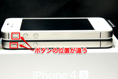 Iphonereview004