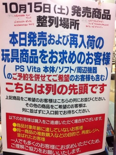 psvitayodoaki_000.jpg