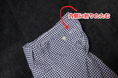 Shirt 002
