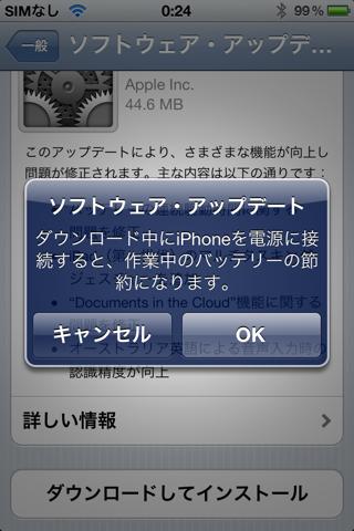 Iphoneota 004