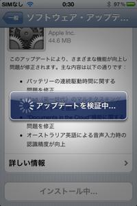 Iphoneota 006