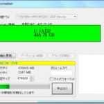 Window環境で32GB以上の領域をFAT32でフォーマットできる『Fat32Formatter』はオススメ