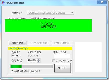f32f_001_thumb.png