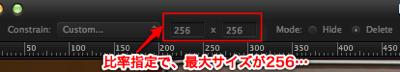 Pixelmator1204 002 1