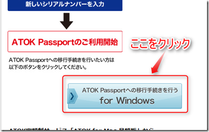 atokpassport_001