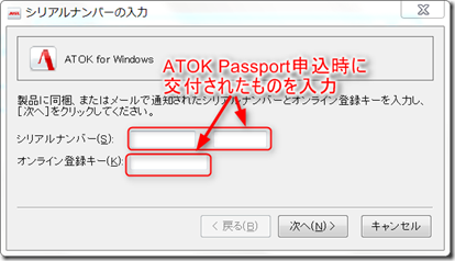 atokpassport_002
