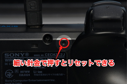 Ps3controller trouble 001