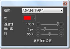screenpresso_06